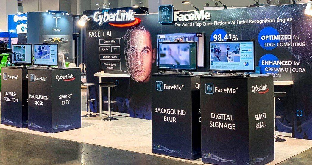 世界級AI臉部識別技術開發商訊連科技(5203.TW)於CES 2019中,展出...
