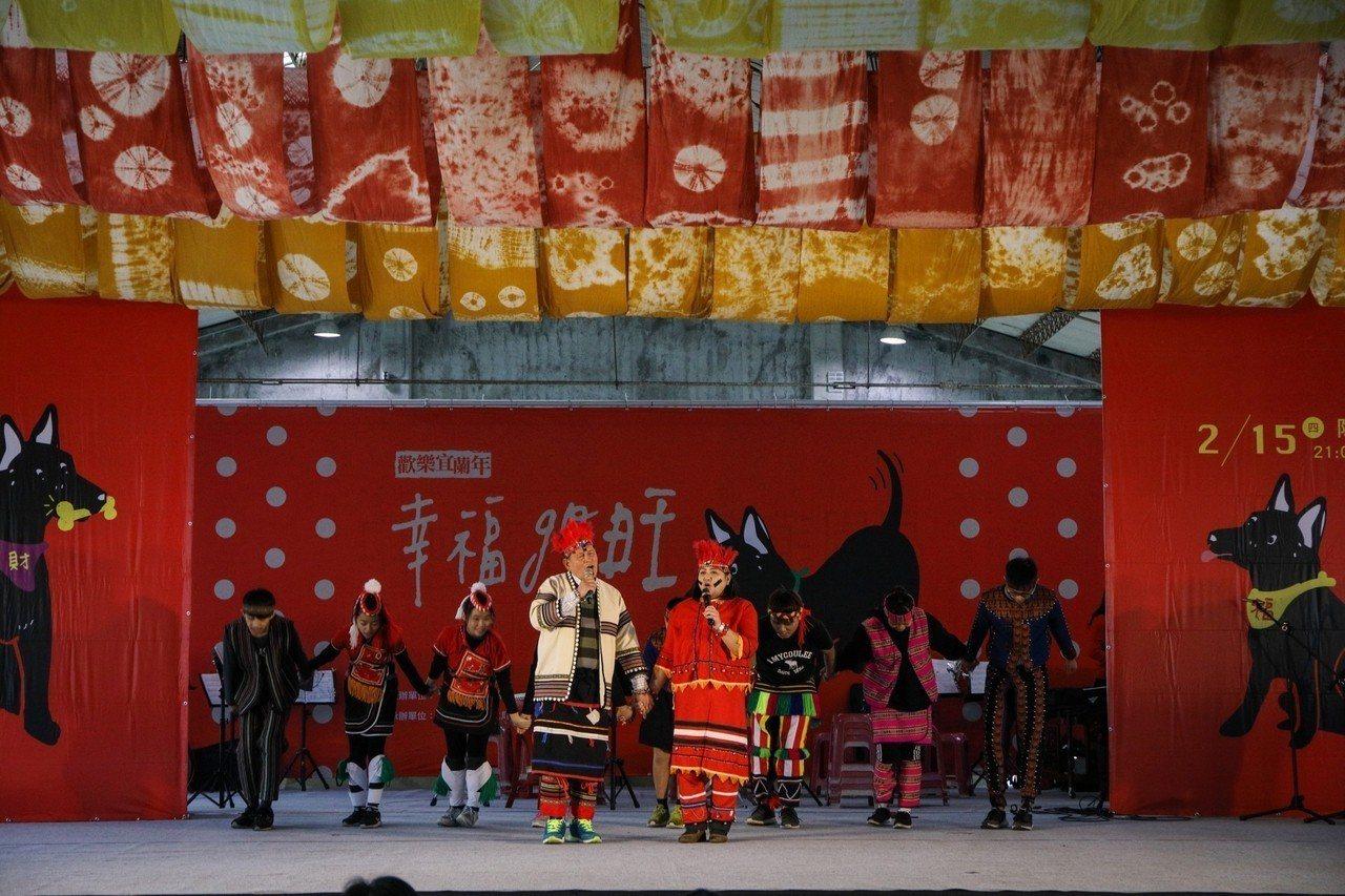 今年的歡樂宜蘭年在羅東文化工場舉行。