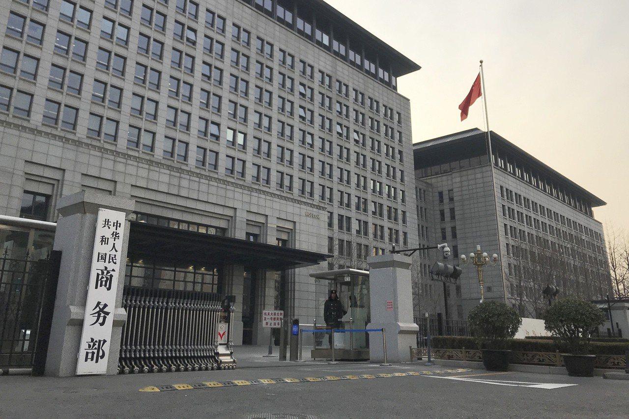 美中貿易談判結束,美國代表團將返回華府匯報,等後下一步行動指示。 美聯社