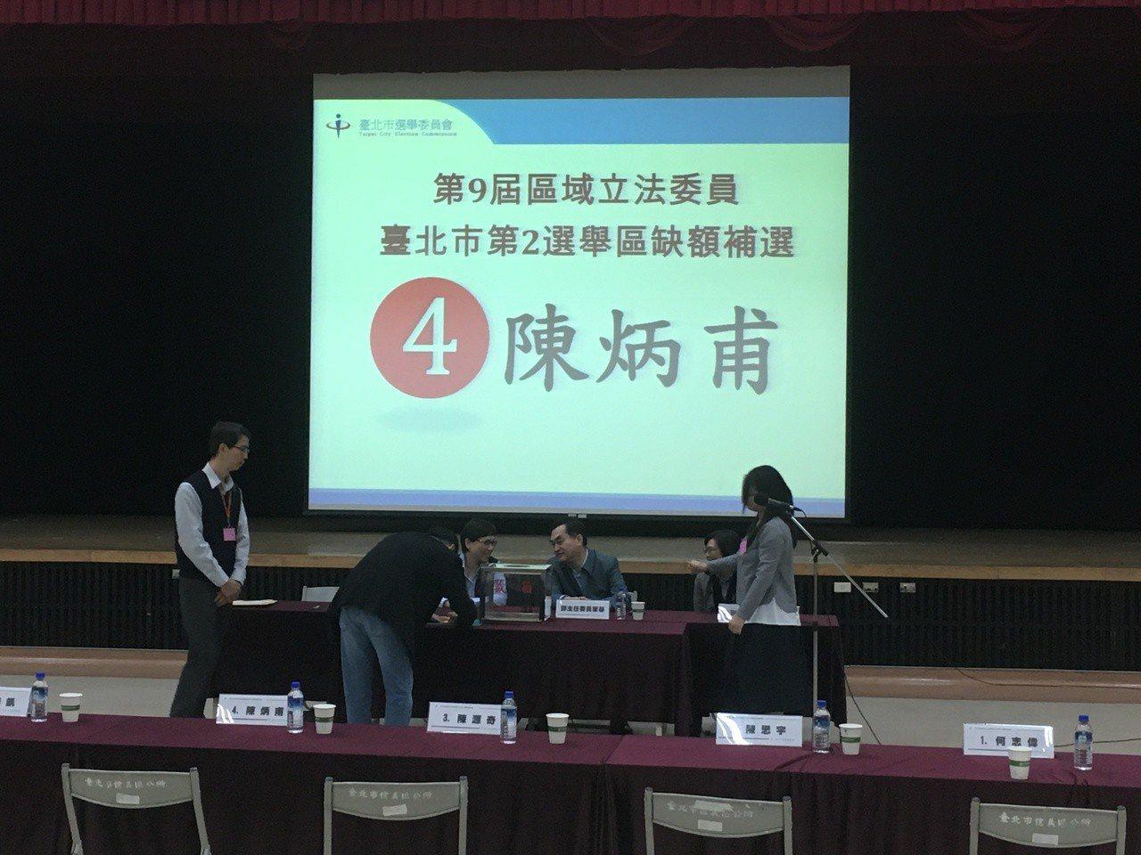 台北市士林大同區立委補選,今天舉行候選人姓名號次抽籤。記者張世杰/攝影