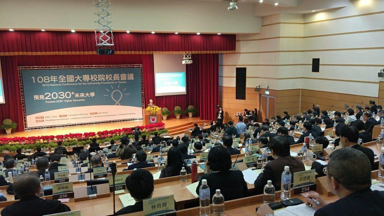 大學校院長會議今天在中興大學舉行。記者林良齊/攝影