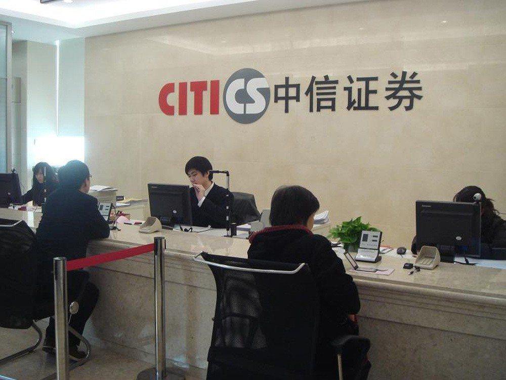 中信證券拿下廣州證券100%股權。(大公網)