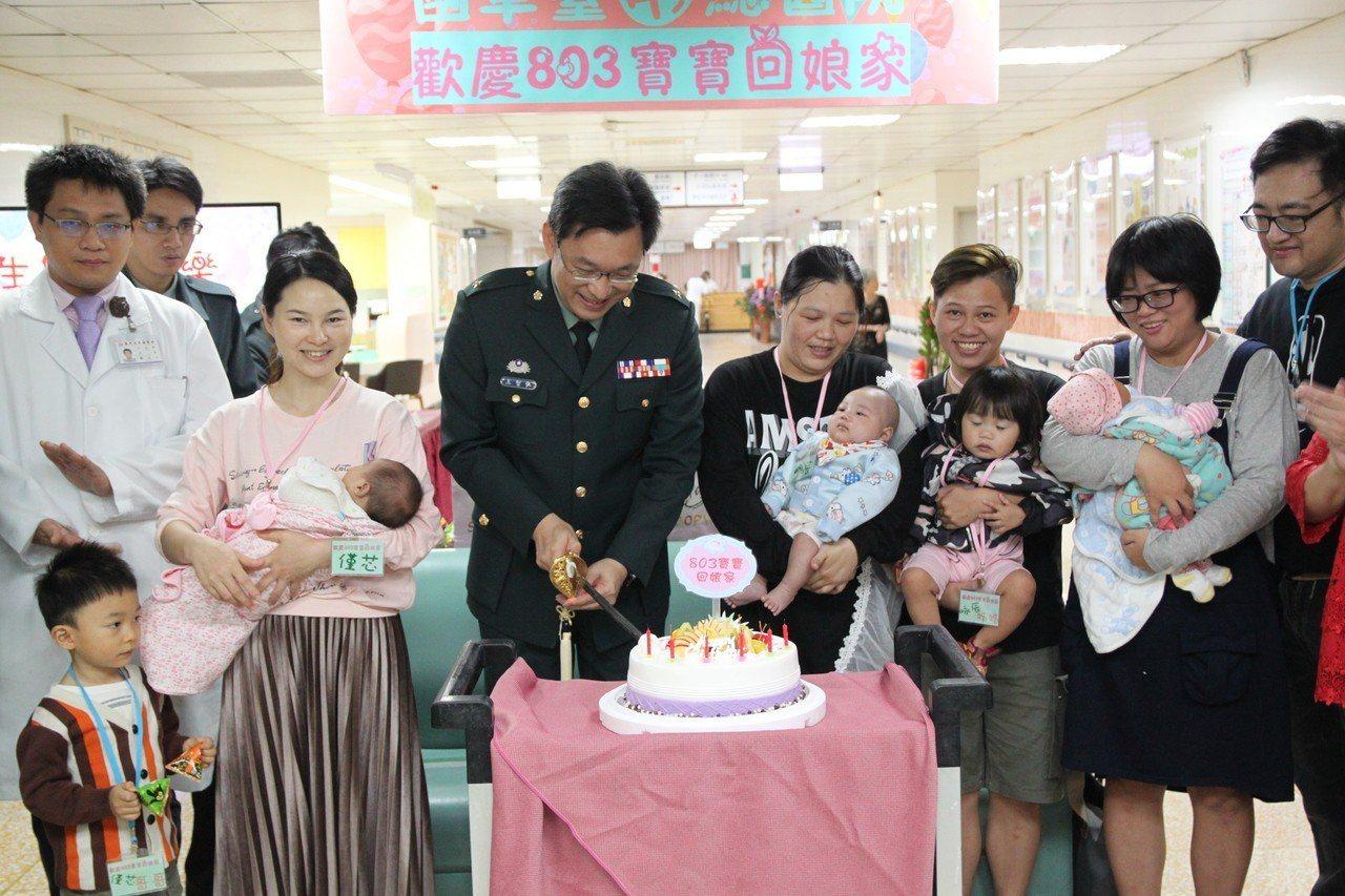 為鼓勵生產,國軍台中總醫院上午邀請去年10月份起在院內誕生的6位寶寶及家長回到醫...
