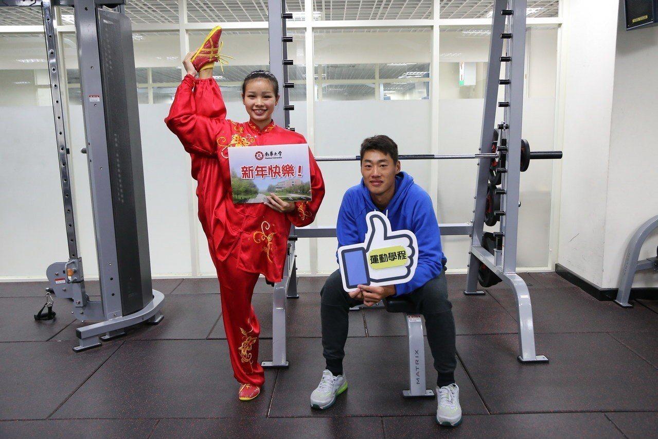 國武術競賽常勝軍的古琳湘(左)曾獲邀參與溫馨Formal Dinner。圖/南華...