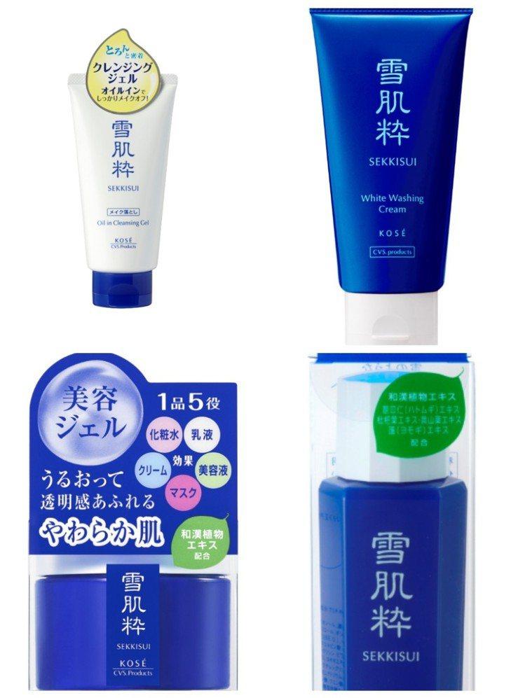 雪肌粹卸粧凝露 (80g/NT$329)、 雪肌粹淨白洗面乳 (80g/ N...