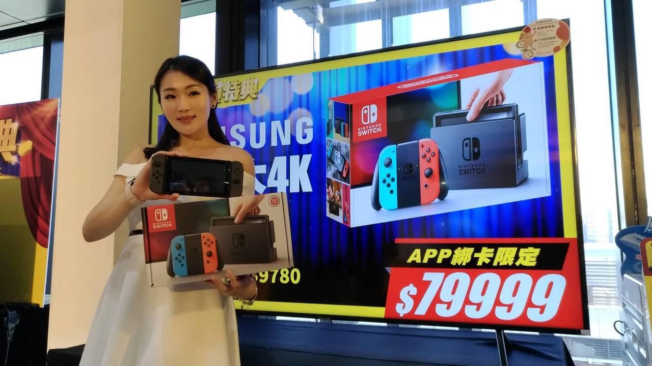 燦坤會員特典針對農曆年前家電汰舊換新需求,祭出SAMSUNG 75型4K智慧連網...