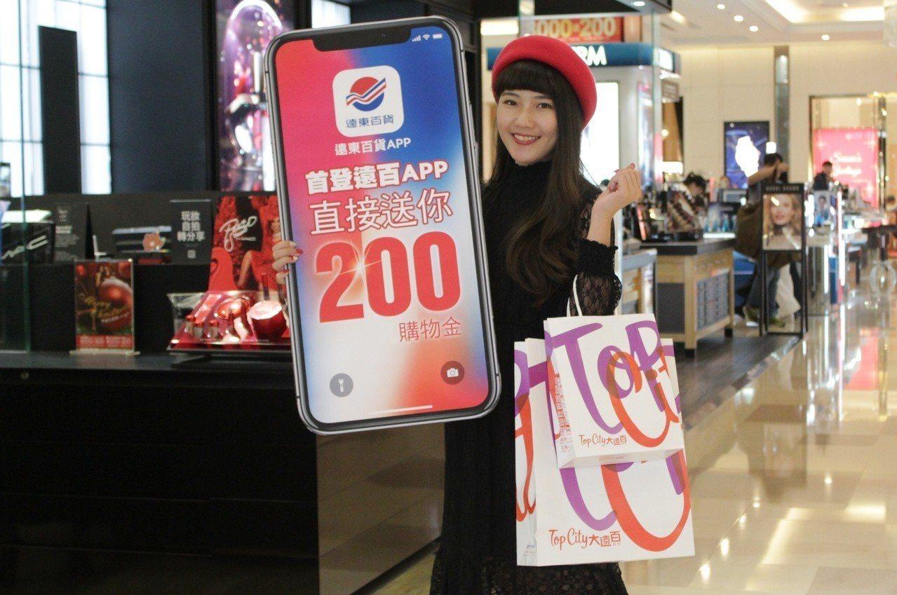 台中大遠百總獎值超過28萬元的「金豬福袋」,也將於25日開放Happy Go卡友...