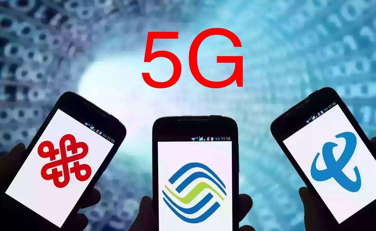 大陸宣告今年就將開始推動5G商用,三大電信業者也都已積極備戰。(網路照片)
