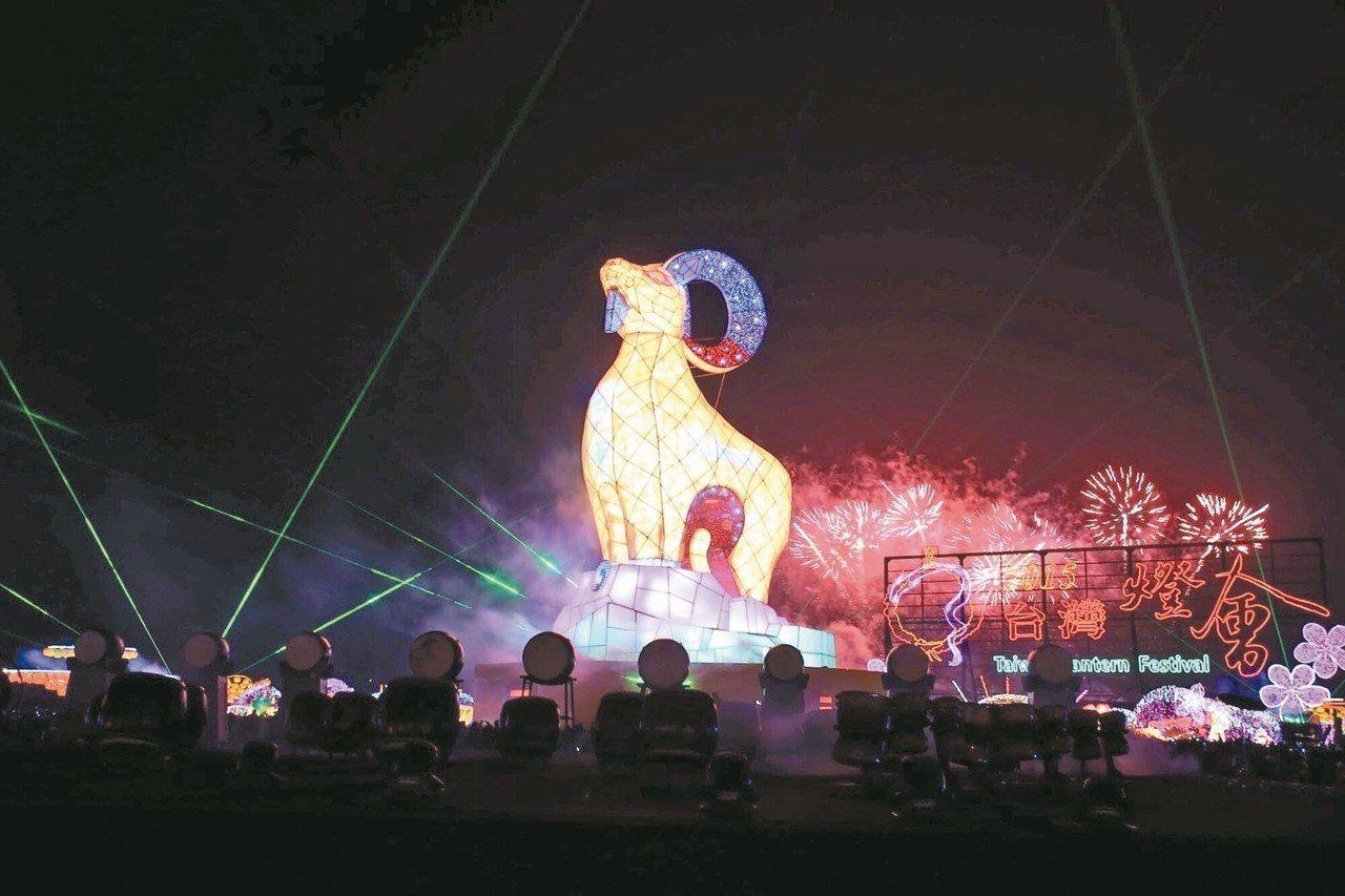 2015羊年台灣燈會由台中市主辦,當時創下千萬參觀人潮;台中市長盧秀燕昨表示,將...