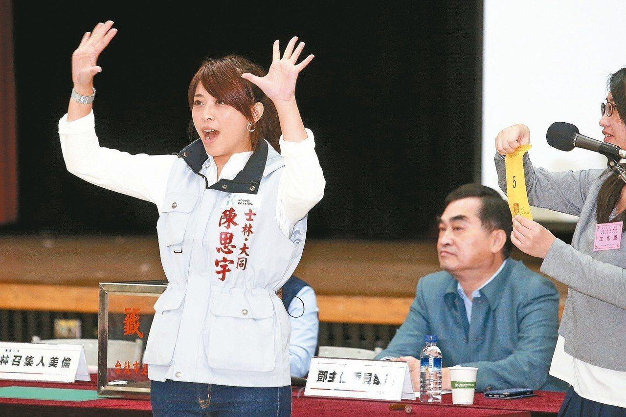 北市立委補選,陳思宇抽中5號。 記者王騰毅/攝影