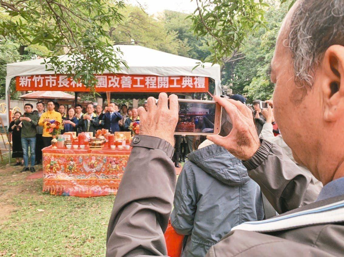 新竹市長和公園已有27年歷史,將全面翻新。 記者郭宣彣/攝影