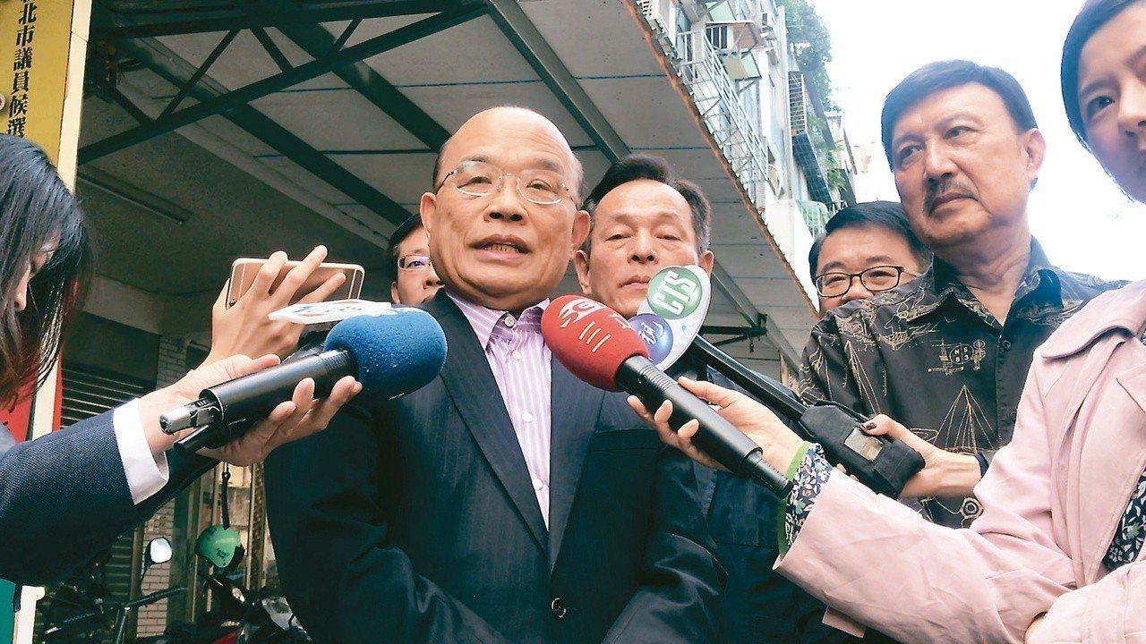 蘇貞昌日前被問到是否將承接重擔,仍不鬆口,但到蔡總統約見他,蘇才允諾接閣揆。 記...