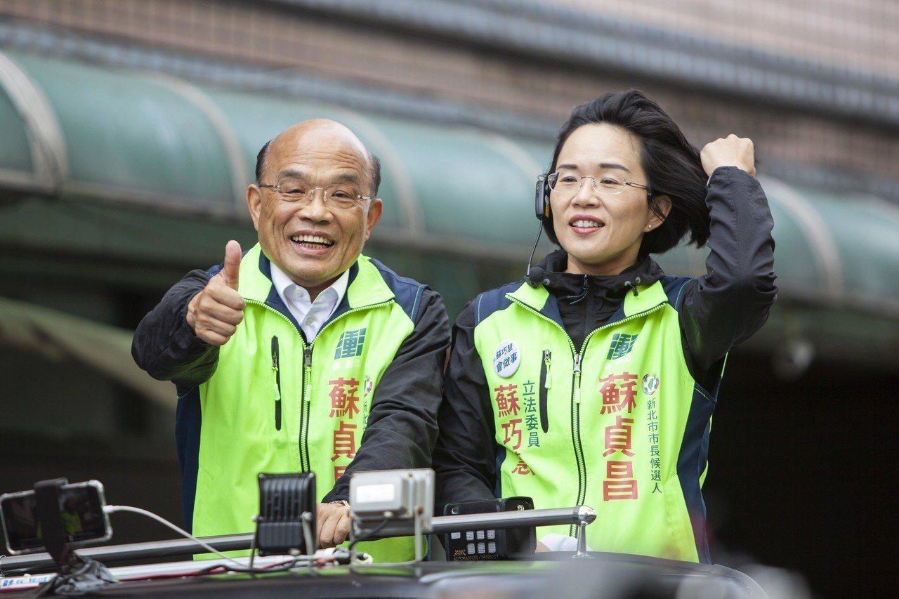 蘇貞昌和其女兒蘇巧慧(右)是第一個院長、立委父女檔。 圖/聯合報系資料照片