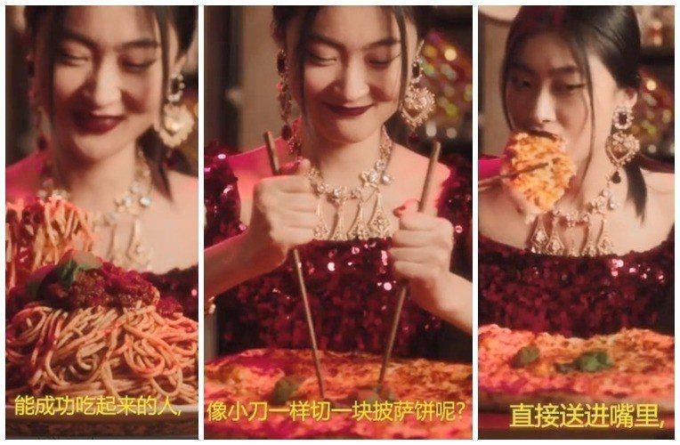 義大利精品品牌Dolce & Gabbana(D&G)因「起筷吃飯」宣傳視頻中對...