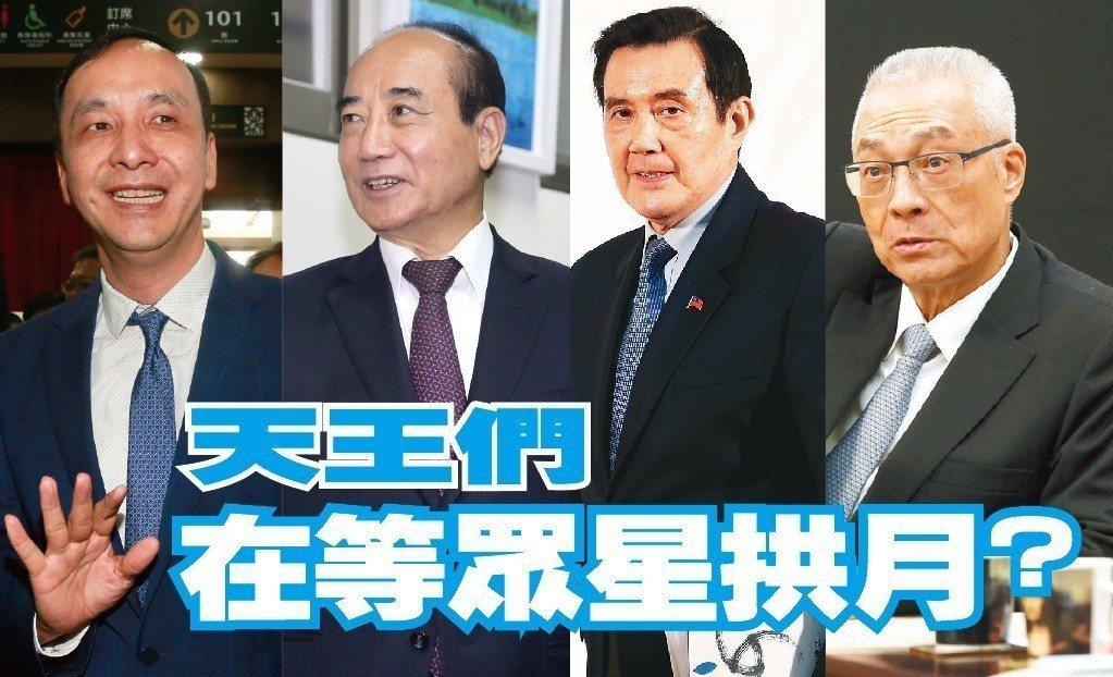 高雄市長韓國瑜用打麻將分析2020總統大選國民黨提名,但眼前黨內想選總統的人,就...