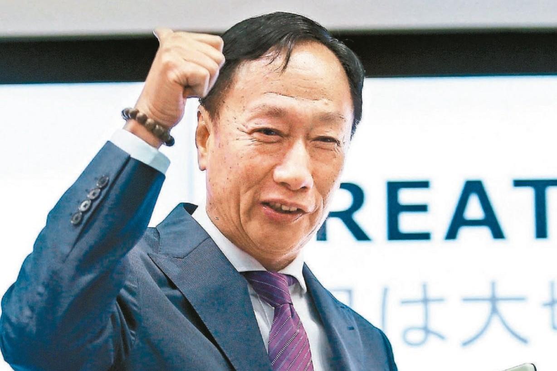 鴻海董事長郭台銘。 本報系資料庫