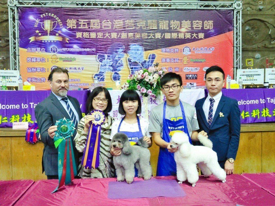 大仁科大舉辦全國寵物美容賽受肯定,專業領域耀眼。 楊鎮州/攝影