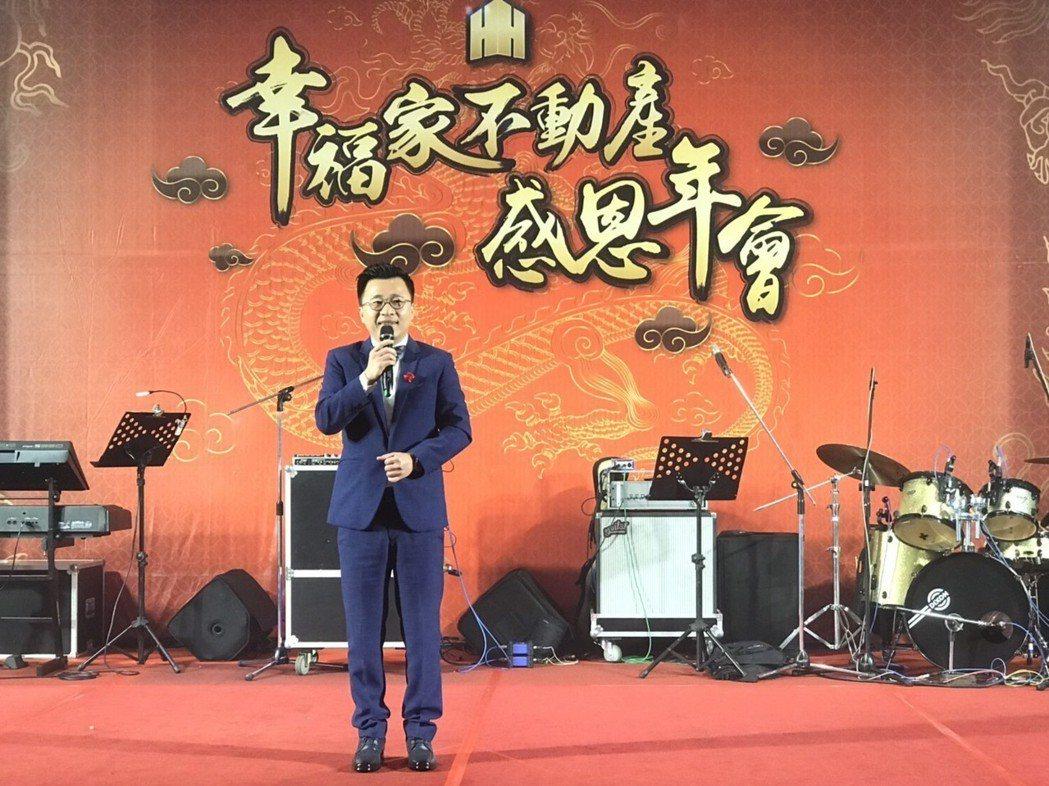 幸福家集團總經理李應吉。 洪紹晏/攝影