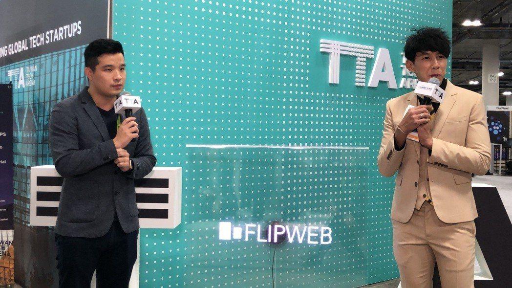 FlipWeb數位資產仲介執行長林克威(左)上台Pitch簡報。 洪紹晏/翻攝