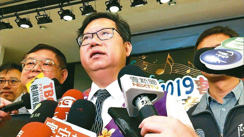 桃園市長鄭文燦表示,相信蘇貞昌能讓執政更有感、更接地氣。 記者張裕珍/攝影