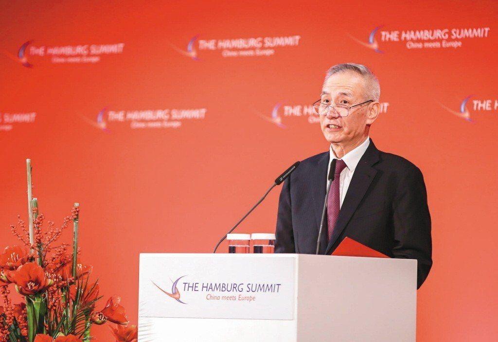 中國國務院副總理劉鶴。新華社