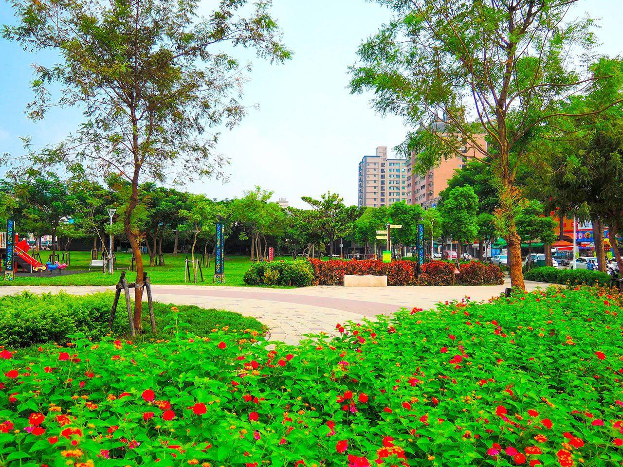 微笑公園。