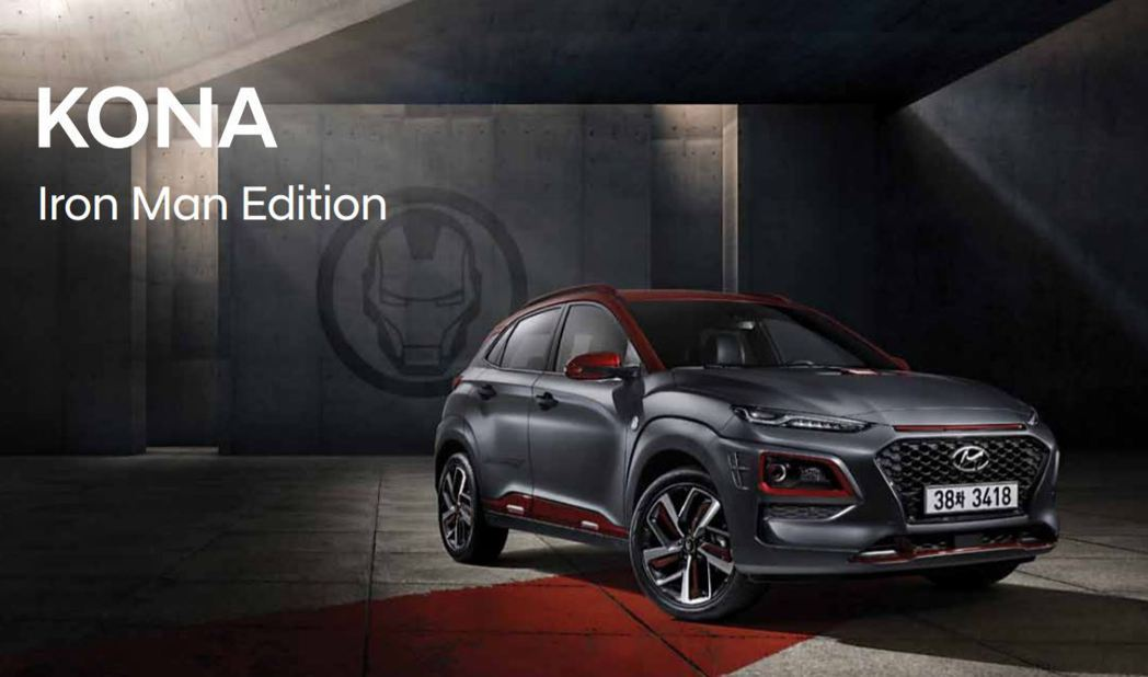 Hyundai Kona Iron Man Edition全球限量7,000台。...