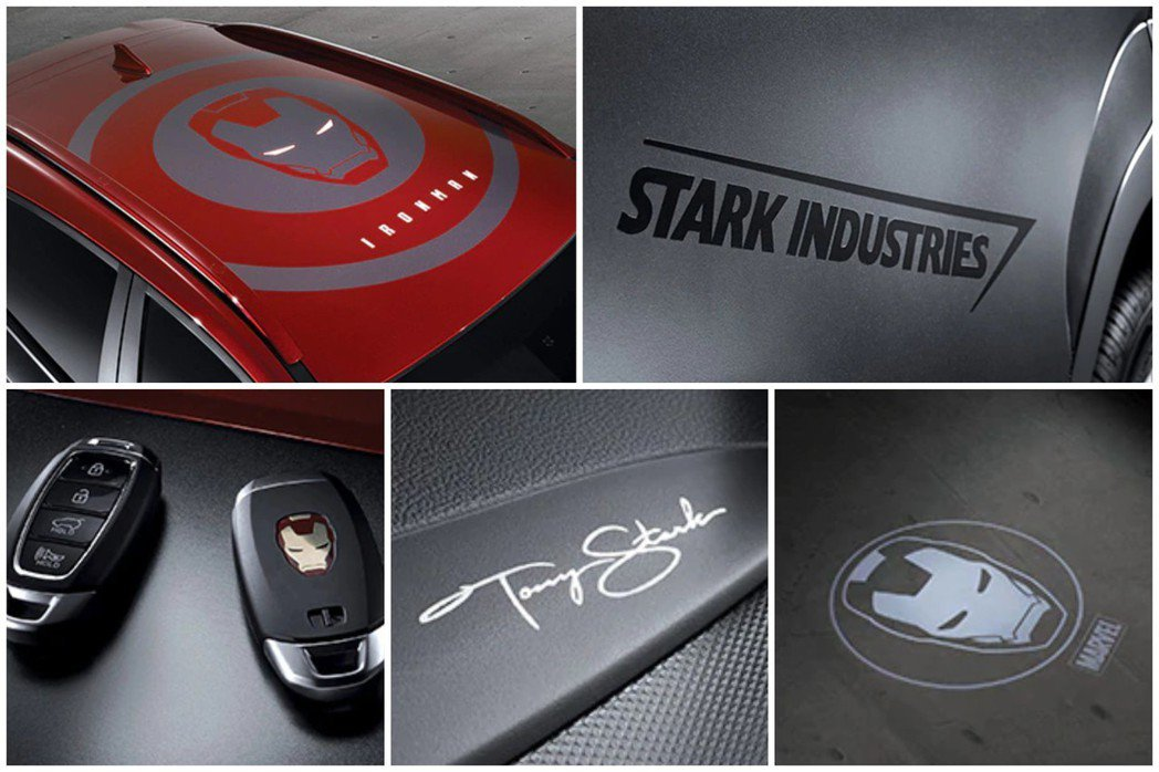 Hyundai Kona Iron Man Edition的配備都與鋼鐵人有關聯...