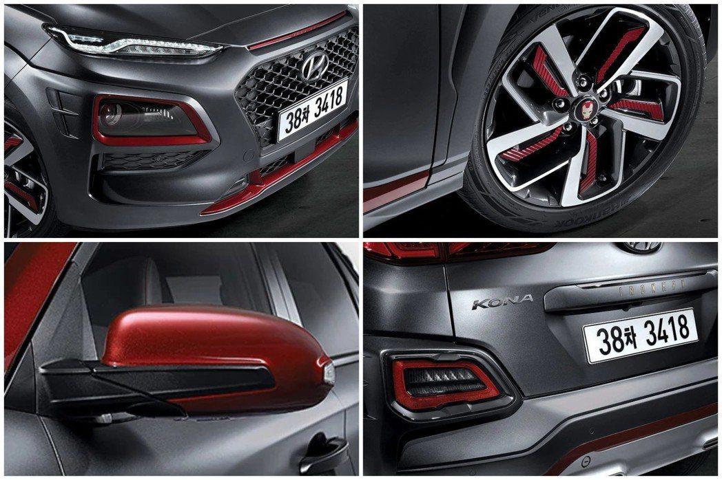 Hyundai Kona Iron Man Edition營造滿滿鋼鐵人的設計風...