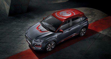 Hyundai加入復仇者聯盟 Kona Iron Man Edition韓國限量上市!