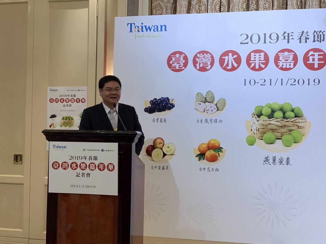 台灣貿易中心到香港辦水果嘉年華。記者張嘉敏/攝影