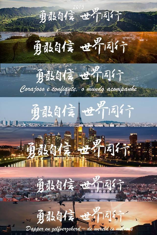 許多台灣的駐外館處更換臉書粉專的封面照,以圖片聲援台灣。圖片來源/TaiwanW...