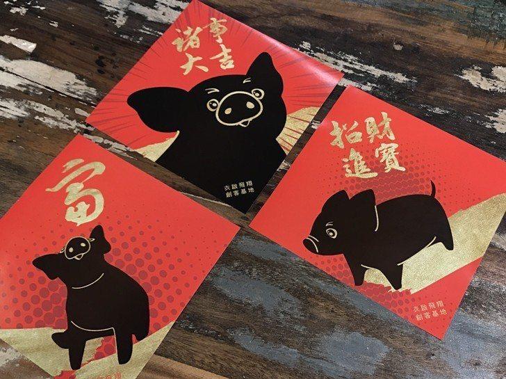 限量的卡哇伊豬年設計春聯組。 桃竹苗分署/提供