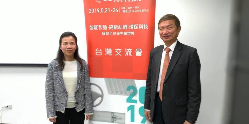 Chinaplas 2019 台灣交流會由雅式展覽公司總經理梁雅琪(左)、機械公...