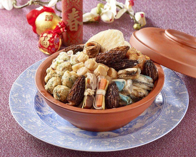 「懷舊菜尾一品鍋」,名菜尾,但用料頂級,讓食客開心享受古早味。 台北福華/提供