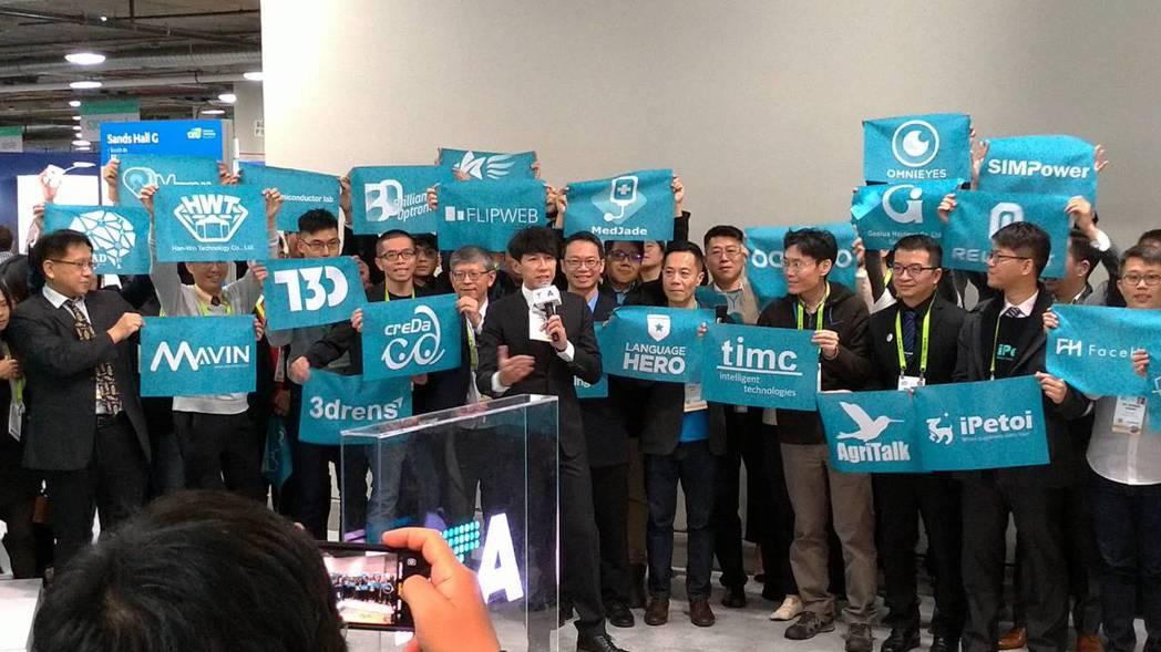 科技部攜手台灣新創共44家參展2019CES盛會。 FlipWeb /提供