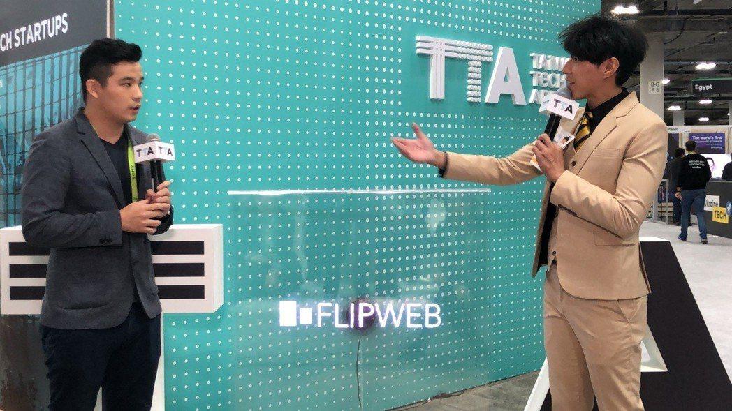 FlipWeb數位資產仲介執行長林克威(左)上台Pitch簡報。 FlipWeb...