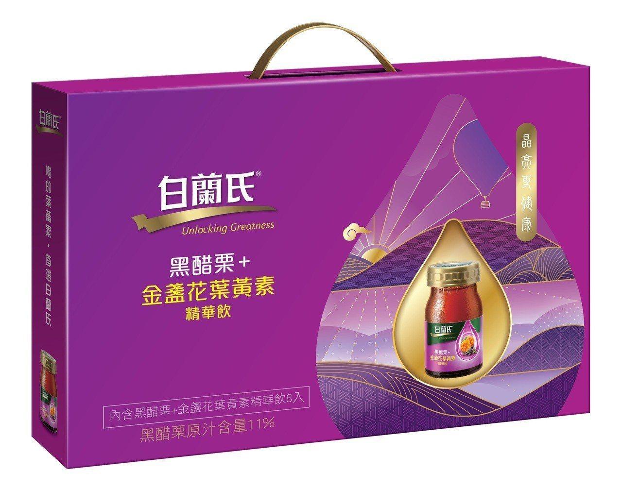 白蘭氏葉黃素精華飲能為全家的晶亮保健把關,更是跨年追劇的良伴。圖/白蘭氏提供