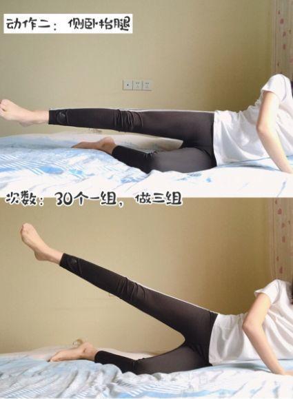 圖/xiaohongshu@爱吃火锅的小静静 ,Beauty美人圈提供