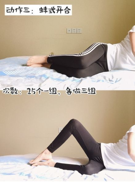 圖/xiaohongshu@爱吃火锅的小静静,Beauty美人圈提供