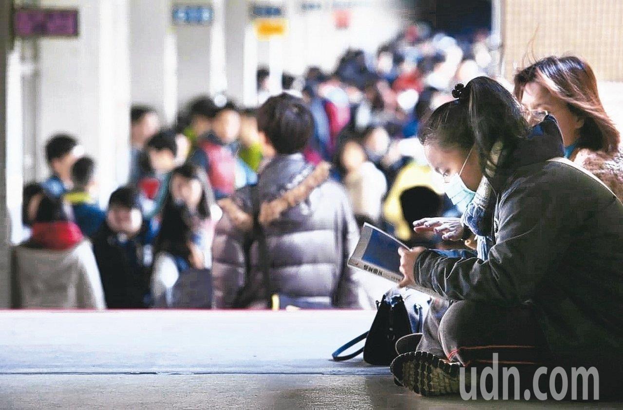 108學年度學科能力測驗訂於1月25日至26日兩天舉行,共有13萬8390人報考...