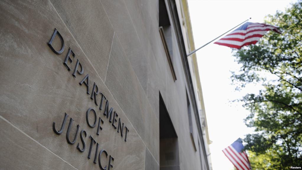 位於華盛頓的美國司法部大樓。(美國之音)