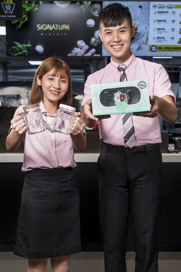台灣麥當勞獨家聯名,推出LINE FRIENDS光雕梅森對杯。圖/麥當勞提供