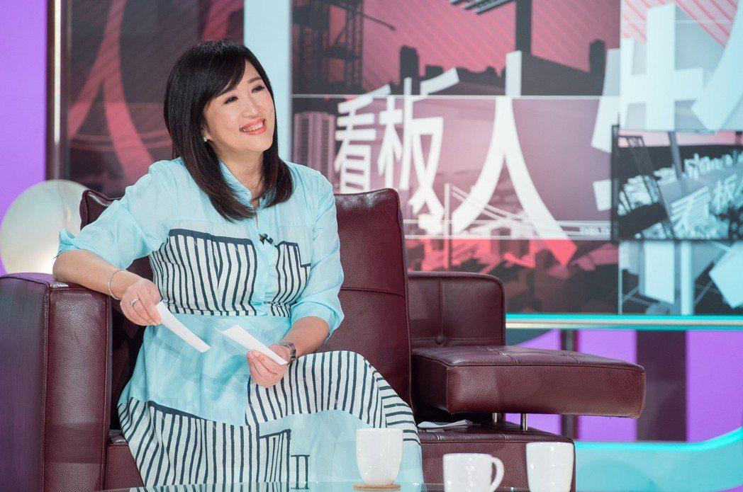 方念華。圖/TVBS提供