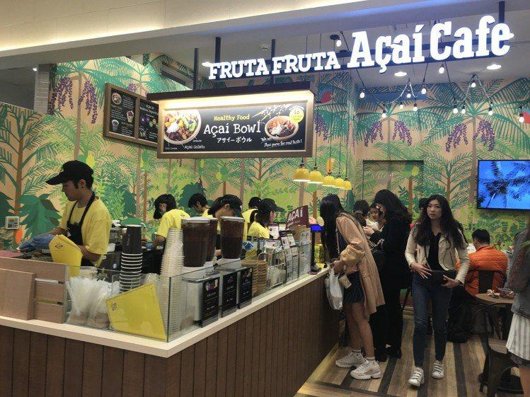 微風南山atré 3樓—FRUTA FRUTA Açaí Cafe。圖/記者江佩...