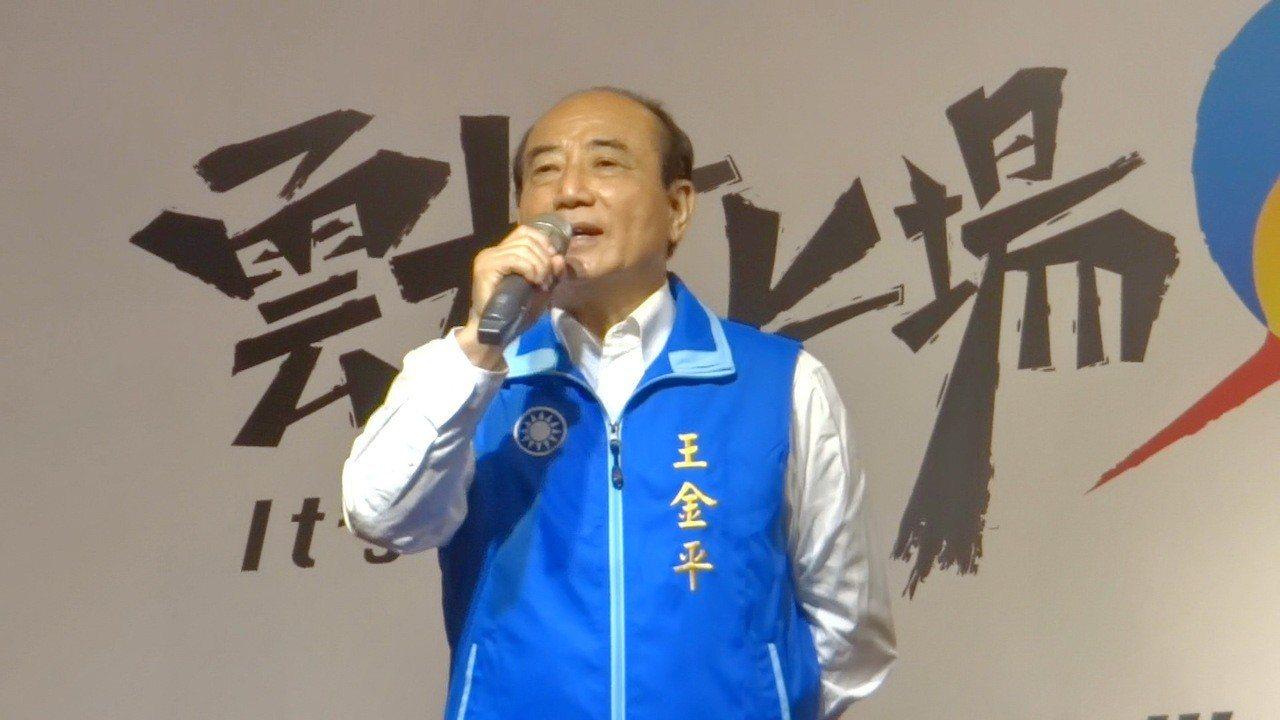 對於何時宣布參選總統,王金平強調,他也在等因緣到來,如果因緣到了自然而然就會宣布...