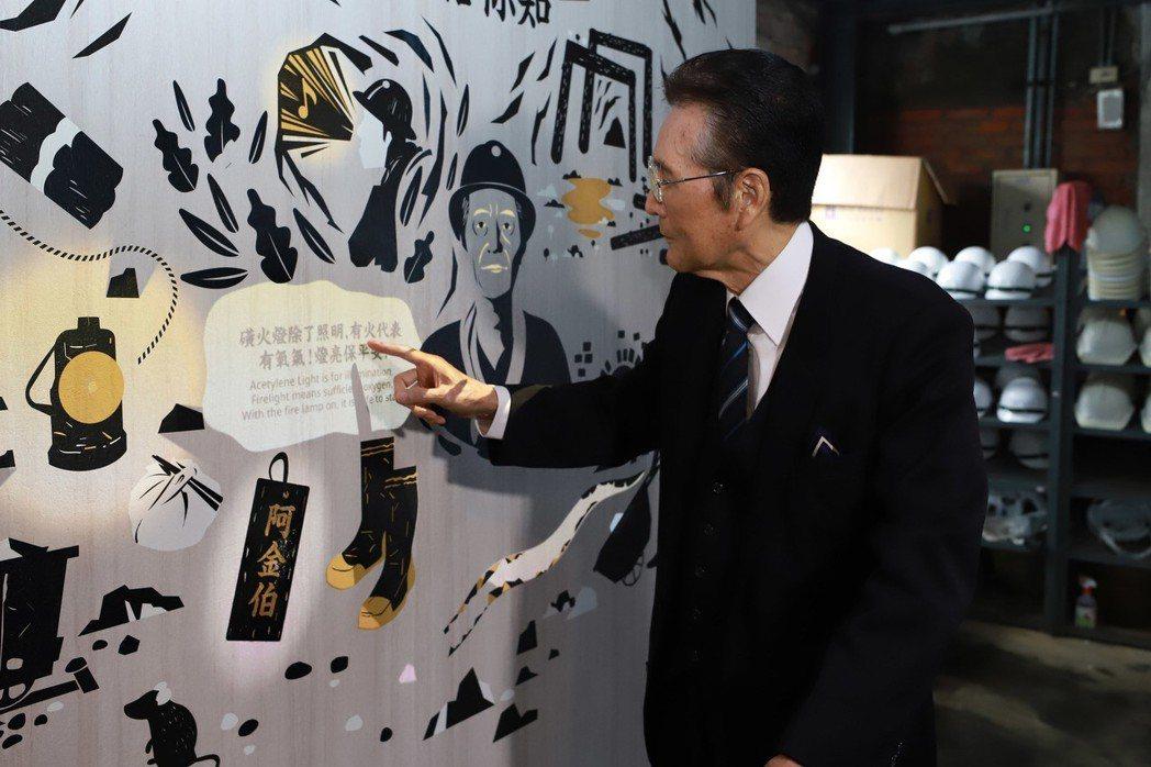 石英擔任動畫片「金桑的山城歲月」配音,參觀黃金博物館。圖/民視提供