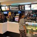麥當勞1月23日起調整價格 麥脆鷄翅、腿分開賣