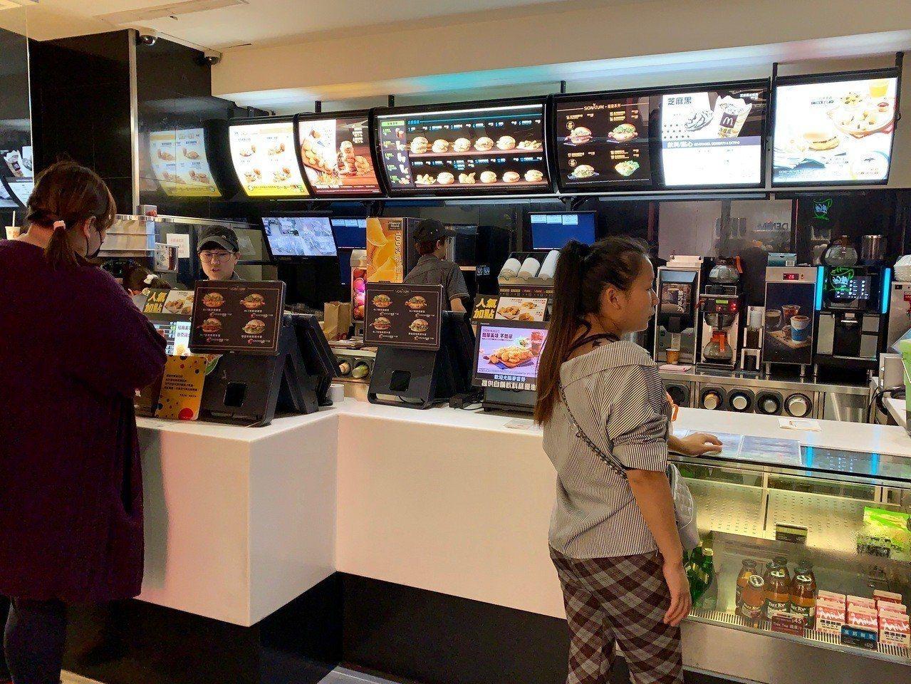 到麥當勞點餐的省錢秘笈公開。記者張芳瑜/攝影