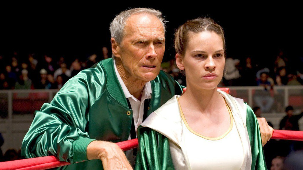 克林伊斯威特自導自演的「登峰造擊」曾讓女主角希拉蕊史汪再度拿下奧斯卡影后,他自己...